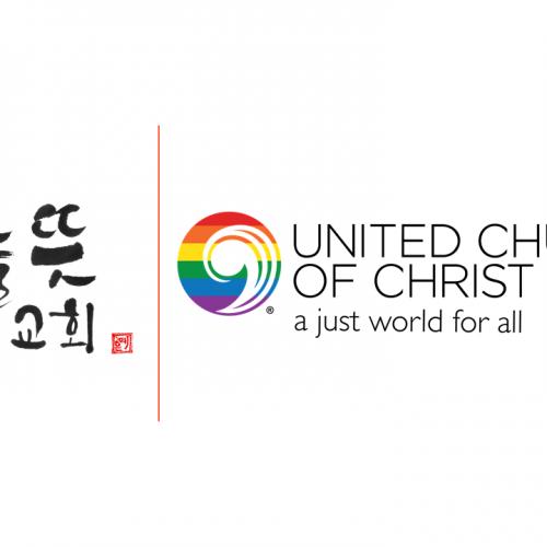 1-19-2020 교회소식